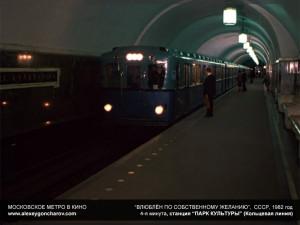 metro_v_kino_-_alexeygoncharov.com_31a
