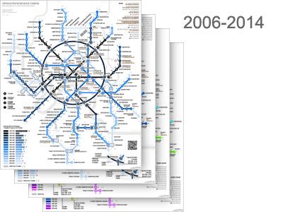 московское метро схема 2015 интерактивная