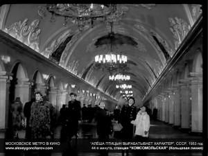 metro_v_kino_-_alexeygoncharov.com_39a