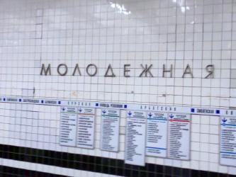 z-molodezhnaya