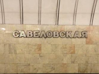z-savelovskaya