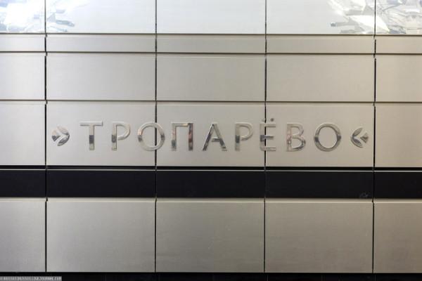 z-troparevo