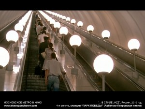 metro_v_kino_-_alexeygoncharov.com_153c