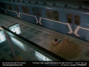 metro_v_kino_-_alexeygoncharov.com_159a