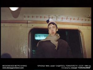 metro_v_kino_-_alexeygoncharov.com_160c