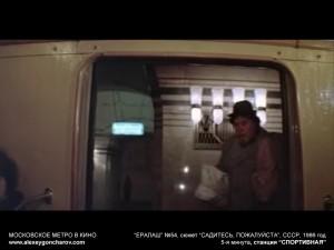 metro_v_kino_-_alexeygoncharov.com_162a