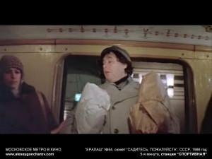 metro_v_kino_-_alexeygoncharov.com_162b