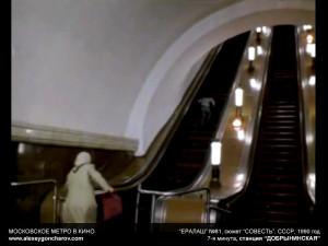 metro_v_kino_-_alexeygoncharov.com_163b