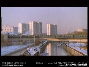 metro_v_kino_-_alexeygoncharov.com_164b