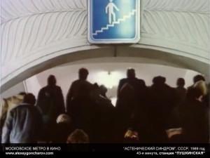 metro_v_kino_-_alexeygoncharov.com_166c
