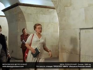 metro_v_kino_-_alexeygoncharov.com_88c