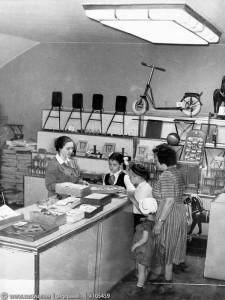 detmir-1957-1960