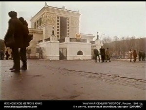 metro_v_kino_-_alexeygoncharov.com_173b