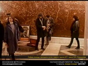 metro_v_kino_-_alexeygoncharov.com_174b