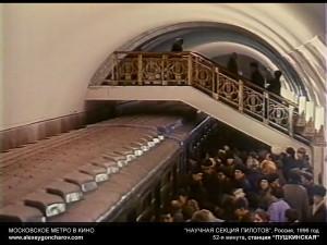 metro_v_kino_-_alexeygoncharov.com_176b