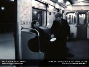 metro_v_kino_-_alexeygoncharov.com_53c