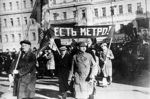 mosmetro-ru