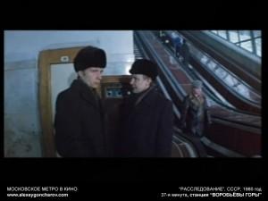 metro_v_kino_-_alexeygoncharov.com_180_2