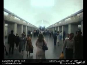 metro_v_kino_-_alexeygoncharov.com_199c