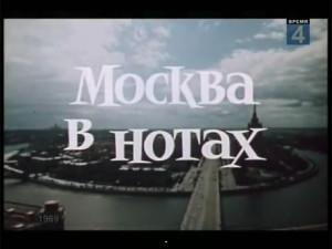mvk-mos-v-notah-001