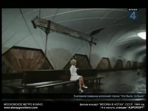 mvk-mos-v-notah-015