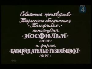 mvk-mos-v-notah-024