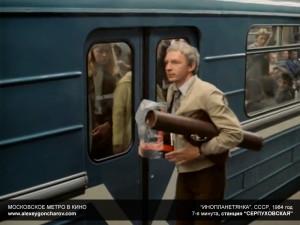 metro_v_kino_-_alexeygoncharov.com_56d