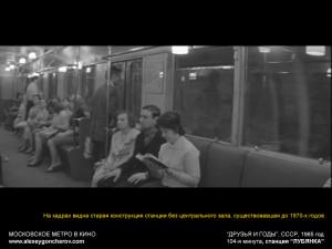 metro_v_kino_-_alexeygoncharov.com_213a