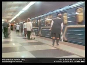 metro_v_kino_-_alexeygoncharov.com_57b