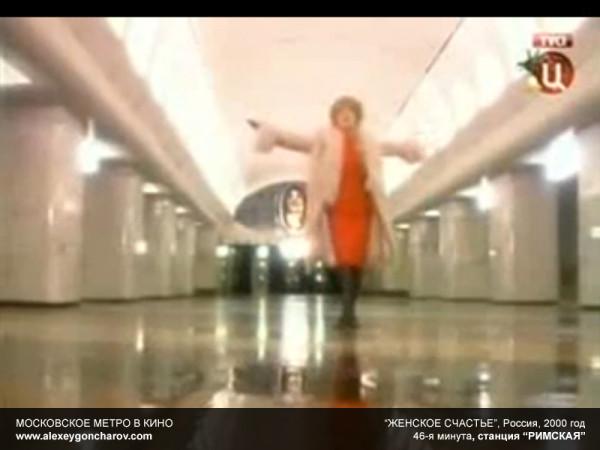 metro_v_kino_-_alexeygoncharov.com_203b