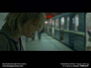 metro_v_kino_-_alexeygoncharov.com_210b