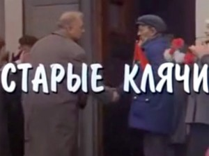 star-kl-nadp
