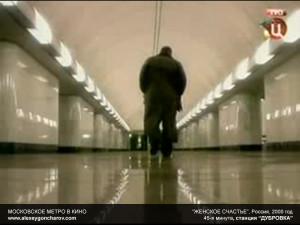 metro_v_kino_-_alexeygoncharov.com_214b