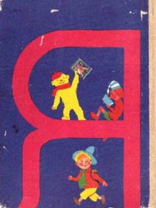 zad-1987