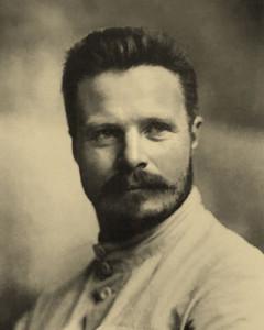 persona-photo-line01-4-frunze-1885-1925