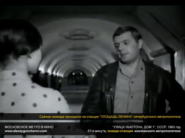 metro_v_kino_-_alexeygoncharov.com_77b