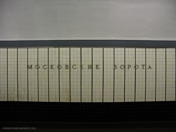 ssm-mos-vorot