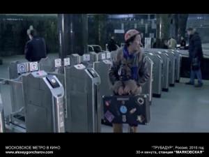 metro_v_kino_-_alexeygoncharov.com_238b