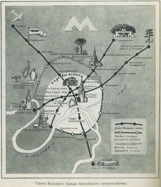 metro.ru-1947map-big1.jpg