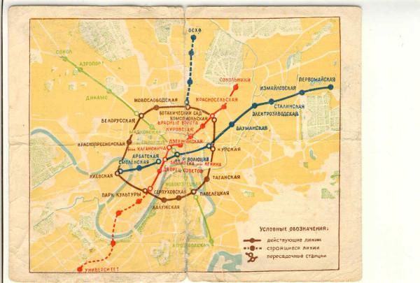 metro.ru-1957map-big2.jpg