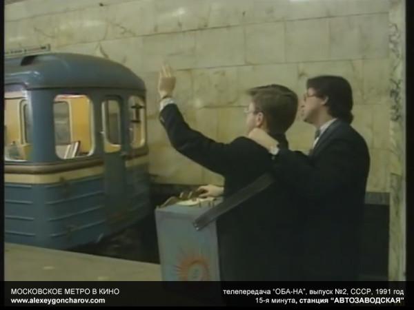 metro_v_kino_-_alexeygoncharov.com_244c.jpg