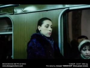 metro_v_kino_-_alexeygoncharov.com_241b.jpg
