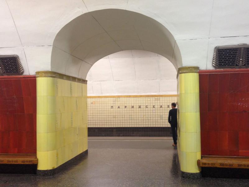 parizhskaya2.jpg