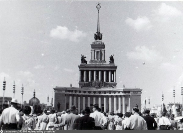 1950-e-konec.jpg