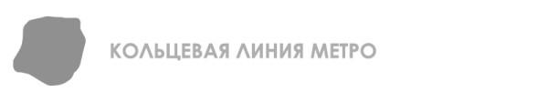 mini-map-05-kolcevaya-linia.jpg