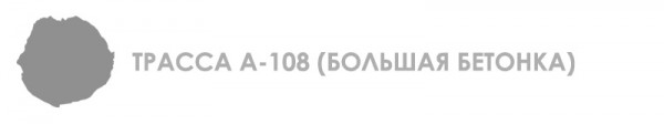 mini-map-12-bolshaya-bet.jpg