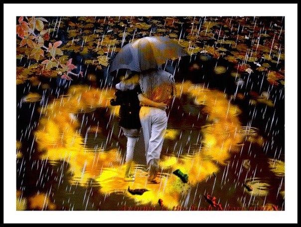 Сердце из дождя