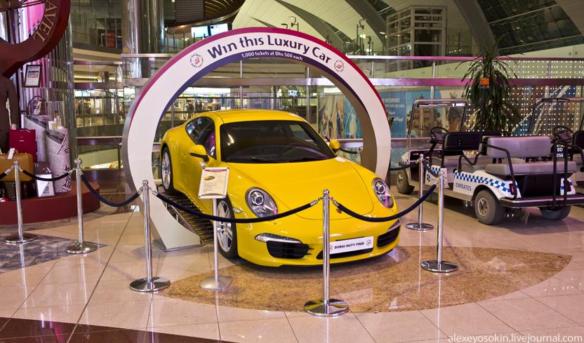 dibai_airport_car_832