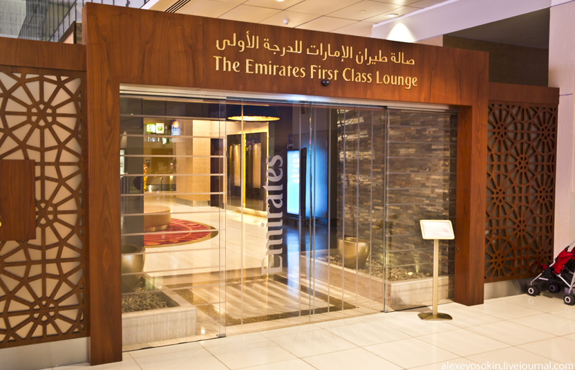 dibai_airport_lounge1_832