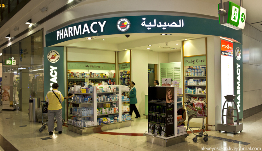 dibai_airport_pharmacy_832